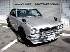 1972 nissan skyline very rare gtr for sale miami florida. Black Bedroom Furniture Sets. Home Design Ideas